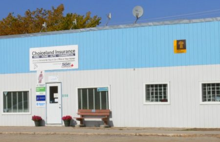 Insurance Agents & Brokers in SK – Vertexpages